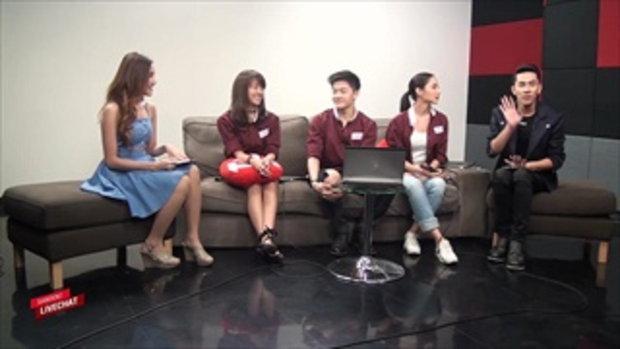 Sanook live chat - มาร์ช น้ำชา แพรวา Lovey Dovey