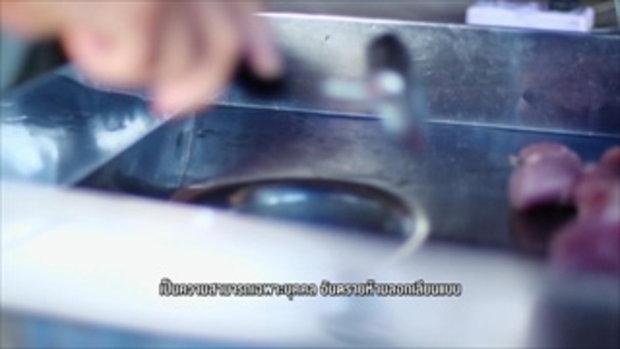 รวมฮิต กระบี่มือหนึ่ง : คนมหัศจรรย์ AVENGER เมืองไทย | X-MEN มนุษย์ไฟฟ้า