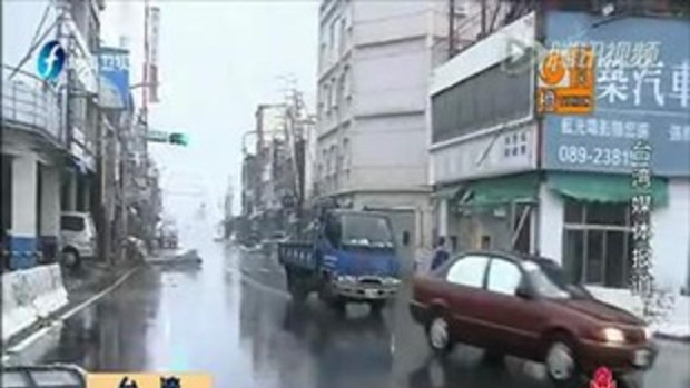 คลิปพายุที่เข้าไต้หวัน ไต้ฝุ่น'เนพาร์ตัก' เมืองพังพินาศ