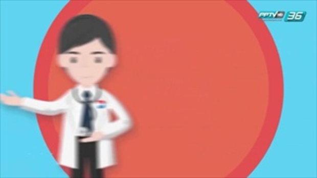 สุขใจปลดล็อค กับ Dr.SUKJAI  บริหารสมองห่างไกลโรคอัลไซเมอร์