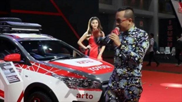 บู๊ท TOYOTA ในงาน Bangkok Auto Salon 2016 ที่ เมืองทองธานี