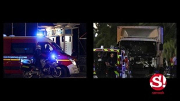 ประมวลภาพช็อคโลก ฝรั่งเศส ถูกจู่โจมโดยรถบรรทุกมรณะ