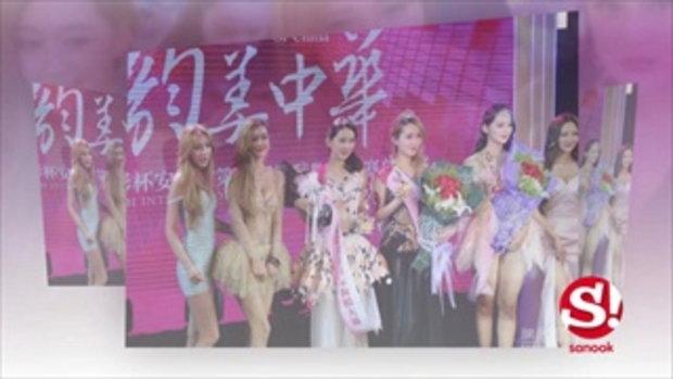 เรียบร้อยขึ้น เทศกาลโชว์อกสวยที่ประเทศจีน 2016