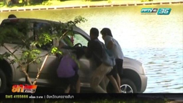 อุทาหรณ์ปล่อยเด็กไว้ในรถเล่นปลดเบรกมือเกือบลงคลอง