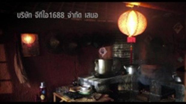 BKK _ Bangkok destination Official Teaser #1 ตัวอย่างเป็นทางการ 1