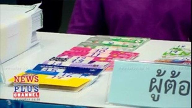 กองปราบรวบ2ผู้ต้องหาลวงเล่นแชร์ลูกโซ่ผ่านFBเงินหมุนเวียน40ล.