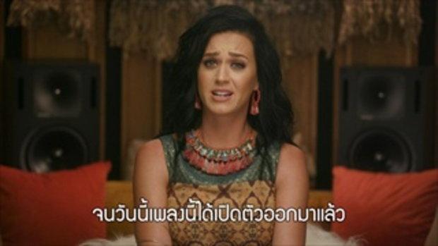 Katy Perry กับเบื้องหลัง