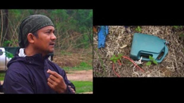 คนมันส์พันธุ์อาสา : ภารกิจเก็บขยะออกจากป่าทับลาน ช่วงที่ 4/4 (23 ก.ค.59)