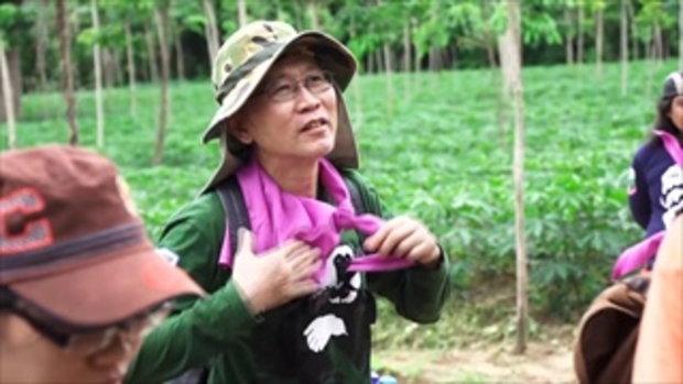 คนค้นฅน : ผู้พิทักษ์ป่า ( ต้นน้ำ) ดอยอินทนนท์ ช่วงที่ 3/4 (26 ก.ค.59)