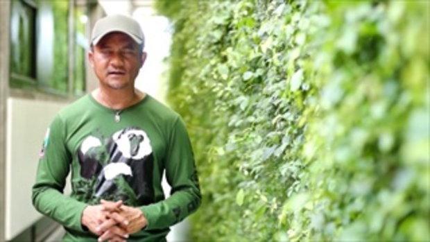 คนค้นฅน : ผู้พิทักษ์ป่า ( ต้นน้ำ) ดอยอินทนนท์ ช่วงที่ 1/4 (26 ก.ค.59)