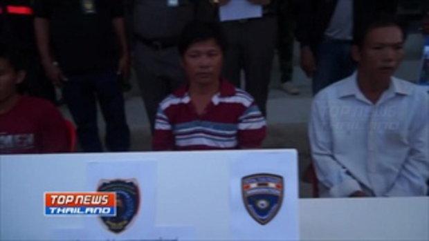 ตำรวจนํ้าจับเรือประมงเวียดนามลักลอบเข้ามาจับปลิงทะเล เผย 7 เดือน จับแล้วกว่า 42 ลำ ได้ผู้ต้องหา 271