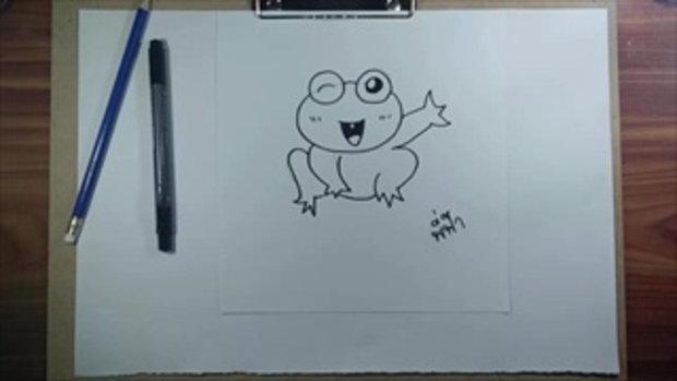 สอนวาดรูป | สอนวาดรูปการ์ตูนน่ารักๆ ง่ายๆ By พี่ฟ้า #รูปกบน้อย
