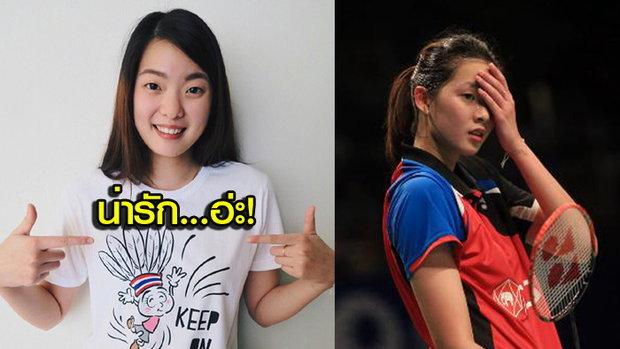 สดใสน่ารัก น้องเอิร์ธ นักแบดสาวทีมชาติไทย