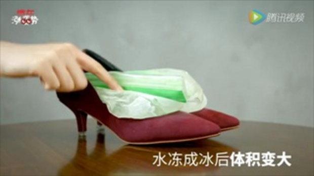 สอนใส่ส้นสูง หมดปัญหารองเท้ากัด