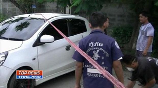 หนุ่มใหญ่เครียดจอดรถบนมอเตอร์เวย์ ซดยาฆ่าหญ้าฆ่าตัวตายภายในรถ