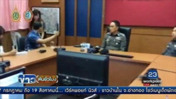 ตำรวจอุบลฯ รวบโจรนิจจา ตระเวนลักทรัพย์   ข่าวต้นชั่วโมง   9 ส.ค. 59