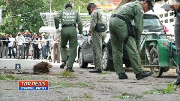 หัวหินบึ้มอีก! พบระเบิดเพิ่มอีก 2 ครั้ง บริเวณหอนาฬิกาหัวหิน เสียชีวิตเพิ่มอีก 1 ราย บาดเจ็บ 4 คน