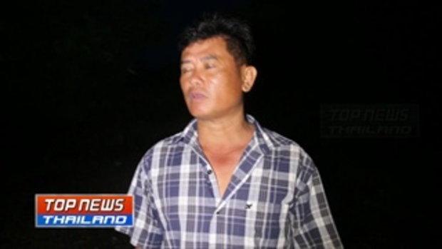หนุ่มอิสลามถูกฟันเสียชีวิตริมถนน คาดเกิดจากการทะเลาะวิวาทเรื่องยาเสพติด