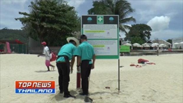 เกาะสมุยเร่งปักป้ายเตือน หลังเด็กชายลูกครึ่งไทยอิตาลี ถูกพิษแมงกะพรุน