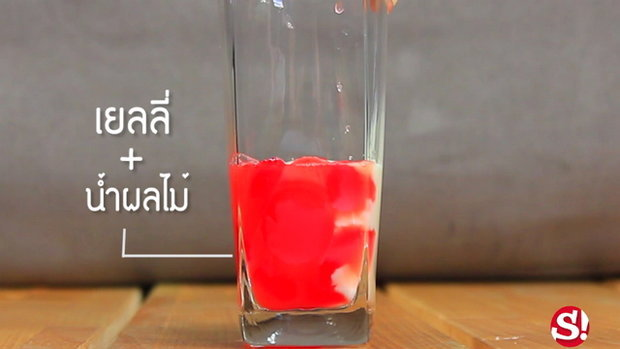 Sanook Good Stuff: Strawberry Fruit Jelly Yogurt ง่ายๆลงทุนน้อย