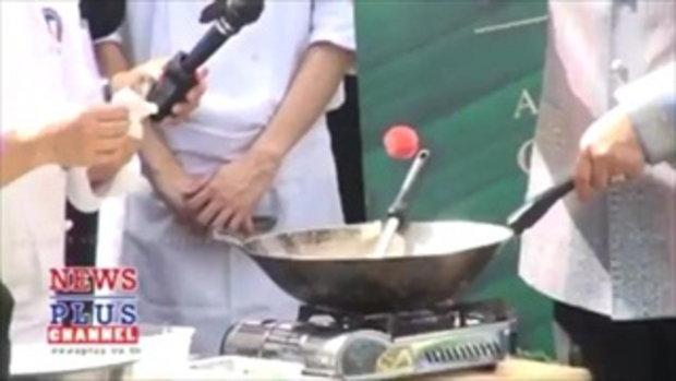 นายกฯโชว์ทำผัดไทกุ้งแม่น้ำ บอกเป็นกระทะอร่อยที่สุดในโลก
