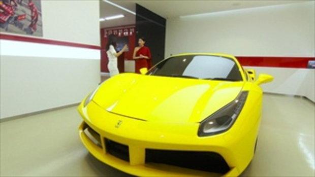 Luxe Weekend ลักซ์ วีคเอ็น - Ferrari 4/4 END