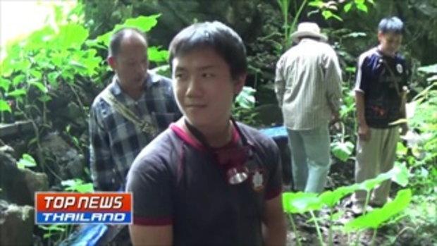 ชาวบ้านระดมกำลังค้นหาชายชาวจีนหายตัวลึกลับนาน 5 วัน
