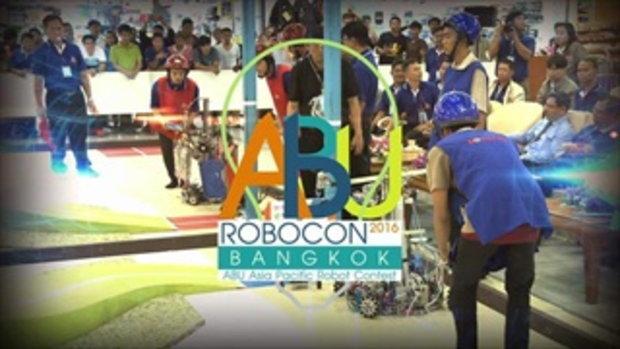 ABU ROBOCON 2016 Bangkok