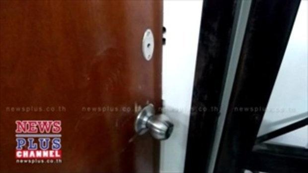 3 ชายฉกรรจ์เหิม!บุกปล้นผู้พักอาศัยในคอนโดเมืองทอง