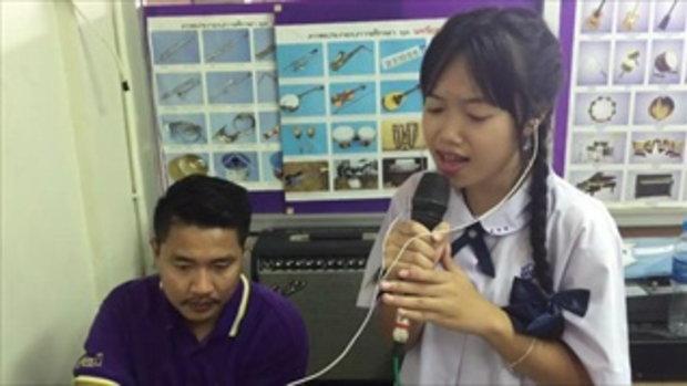 คนดูเป็นแสน! น้องแก้ม เด็กวัย 15 ร้องเพลง Flashlight เพราะมาก