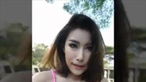 อัญอัญ บันนี่สาวสุดเซ็กซี่ อวดหุ่นเพียวริมสระว่ายน้ำ อยากว่ายน้ำด้วยคน