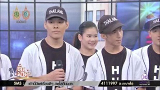 เก่งยกทีม ฮิปฮอปเด็กไทย คว้าอันดับ 5 การแข่งขันระดับโลก