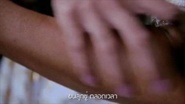 เข้าก่อน(เค้าก่อน) - Bie The Ska feat.จีโน่