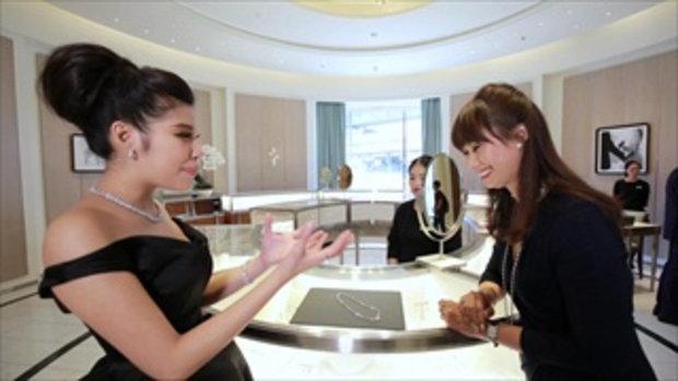 Luxe Weekend ลักซ์ วีคเอ็น - Tiffany & Co. 2/2 End