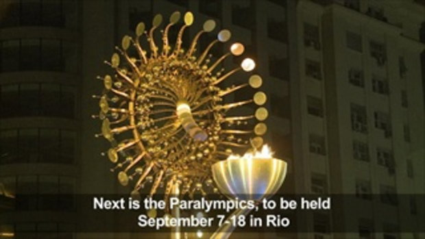 พิธีปิดโอลิมปิก 2016 ริโอ เกมส์