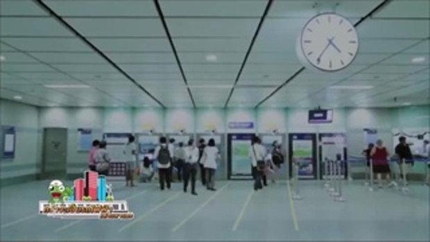 คลิปอ๊อด อ๊อด : รถไฟฟ้าใต้ดินแห่งแรกของไทย จะมีประวัติความเป็นมาอย่างไรนะ ??