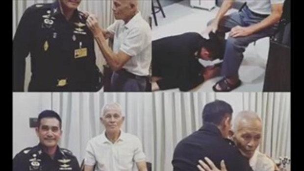 ผู้พันเบิร์ด ยิ้มรับวันเกิด อายุ 44 ปี ได้เลื่อนยศขึ้นเป็นพันเอกแล้ว