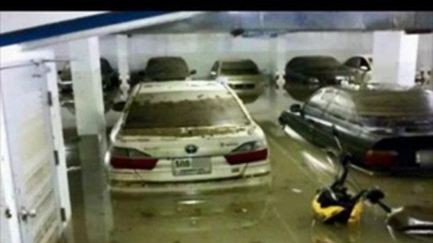 อนาถใจแท้ !!! แชร์ว่อนเน็ต ภาพรถจมน้ำท่วมชั้นใต้ดินคอนโดหรู ย่านรามคำแหง