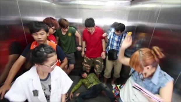 คู่มือมนุษย์ EP.13 วิธีเนียนตดในลิฟท์