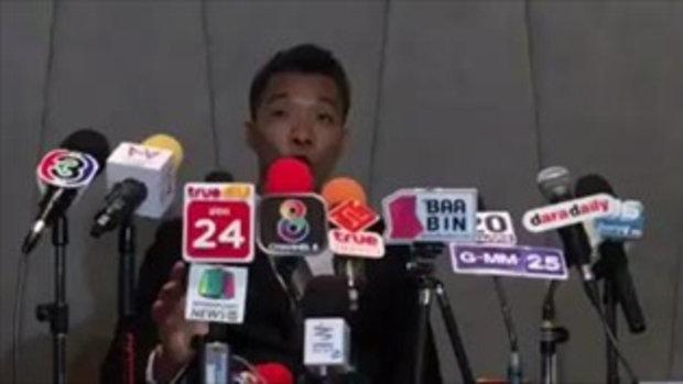 ทนาย บ.บลูริบบอน แถลงอีกมุม ไม่ใช่โมเดลลิ่ง อั้ม-นัท ยังติดหนี้ 27 ล้าน