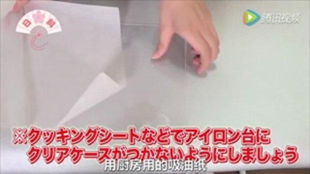 สาวญี่ปุ่นสอนทำสมุดโน๊ตน้ำทะเล