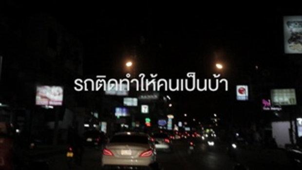 รู้ไหมว่าเด็กที่ถูกนำไปค้าประเวณีอายุน้อยสุดกี่ขวบ แฉด้านมืด ประเทศไทยที่หลายคนยังไม่เคยรู้ - The Ch