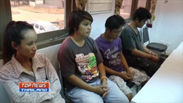 บุกจับแก๊งค้ายาบ้า ตระเวนขายให้กับเด็กนักเรียน ตามหน้าโรงเรียน ได้ผู้ต้องหา 4 คน พร้อมของกลางยาบ้า 5