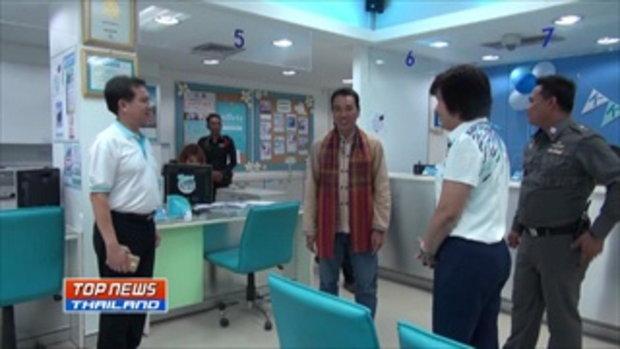 คนร้ายบุกเดี่ยว งัดธนาคารกรุงไทย ก่อนเข้าไปรื้อค้นทรัพย์สินเมื่อคืนที่ผ่านมา