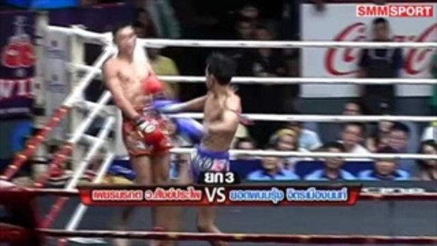 คู่มันส์ มวยไทย : เพชรมรกต ว.สังข์ประไพ vs ยอดพนมรุ้ง จิตรเมืองนนท์