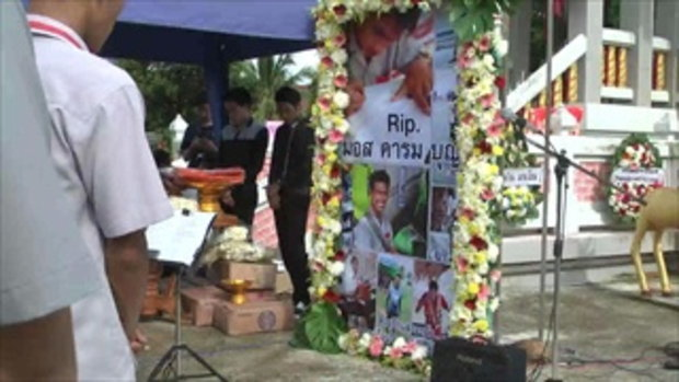 งานศพสุดเศร้าเพื่อนนักเรียนร้องเพลงอาลัยเพื่อนหน้าเมรุ