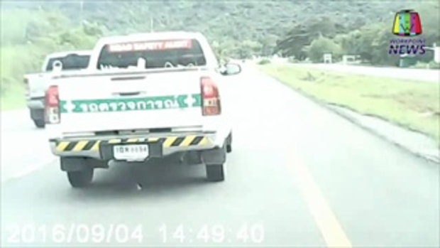 6 ชีวิตหวิดดับ ร้องสื่อเหตุรถถูกเบียดตกถนนคดีไม่คืบ