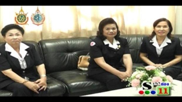 Sakorn News : โครงการกาชาดห่วงใย สร้างโอกาสการเรียนรู้ เพื่อเด็กไทยสายตาดี 08-09-59
