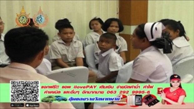 Sakorn News : โรงพยาบาลบางบ่อ จัดพิธีมอบทุนการศึกษา