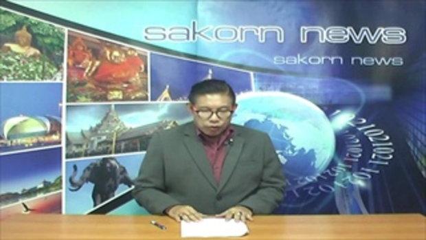 Sakorn News : สโมสรโรตารี่สำโรง ร่วมกับมูลนิธิเจ้าพ่อทัพสำโรง แจงข้าวสารจำนวน 5,000 ครอบครัว
